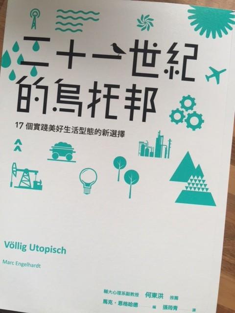 Voellig Utopisch Taiwan