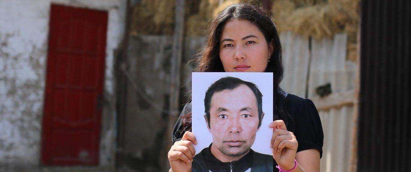 12 Uyghur Amnesty